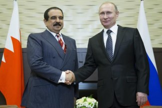 King of Bahrain appreciates Russia's efforts for peace in Syria